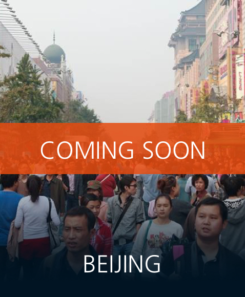 City of Beijing- image