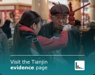 Link to Tianjin evidence page